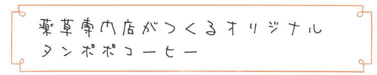 薬草専門店がつくるオリジナ配合 オーガニック薬草茶【薬草生活】